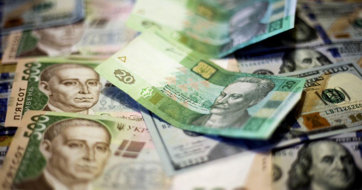 Доллар по 30 гривен: правительство обнародовало прогнозируемый курс в проекте госбюджета
