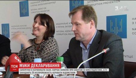 Члены НАПК подали документ с предложением об отставке Натальи Корчак