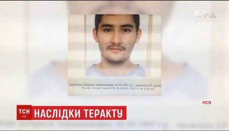 Міністр МЗС Киргизстану заявив, що уродженець його держави  причетний до вибуху в метро РФ