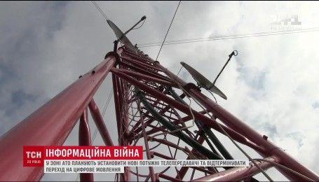 Інформаційна війна: бойовики встановили телевишку, що поширює сигнал на українські території