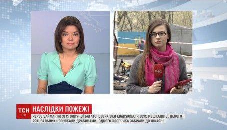 Жителі погорілого будинку на Татарці наводять лад у своїх квартирах