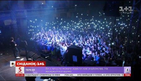 """""""Сніданок"""" отправился в мировой тур вместе с группой """"Океан Эльзы"""" в Прагу"""