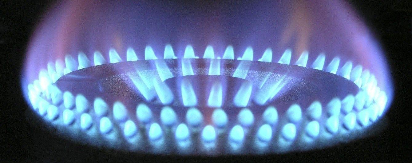 """Украина завершает отопительный сезон с рекордными остатками газа - """"Нафтогаз"""""""