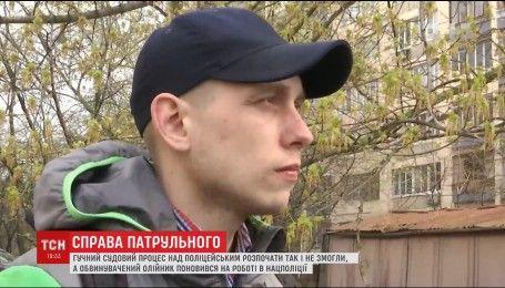 У Нацполіції поновили поліцейського Сергія Олійника, якого обвинувачують у навмисному вбивстві