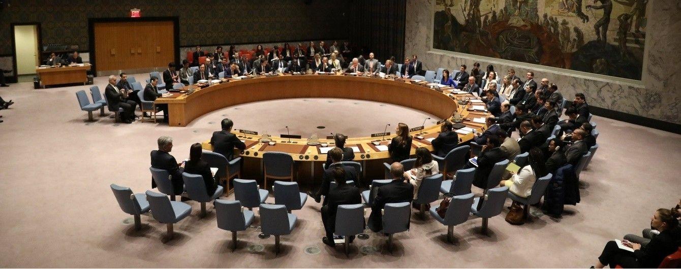 Радбез ООН екстрено збереться через позицію США щодо Єрусалима