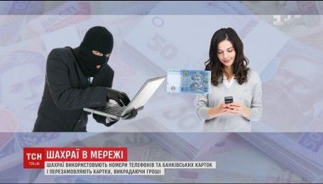 Банковские счета благотворителей страдают от атак киберпреступников