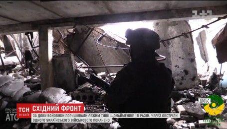 Враг снова обстреливает жилые кварталы Авдеевки