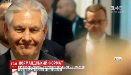 """Помощники глав стран """"нормандской четверки"""" проведут переговоры относительно ситуации на востоке Украины"""