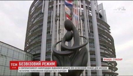 В Европарламенте состоялись дебаты по безвизовому режиму для украинцев