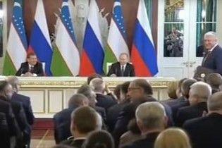 Голос Кремля забавно оговорился во время подписания документов президентами РФ и Узбекистана