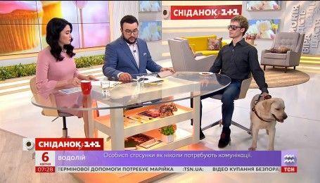 """В гостях """"Сніданку"""" герой инцидента с собакой-поводырем в киевском метро"""