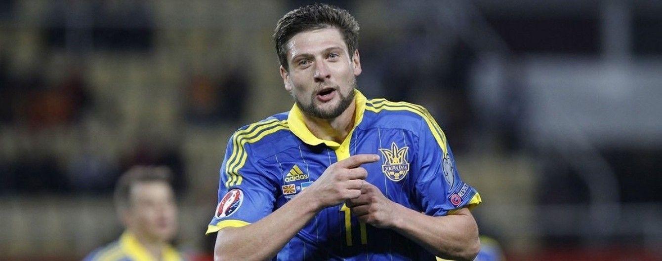 Селезнев попал в заявку сборной Украины на бой с финнами