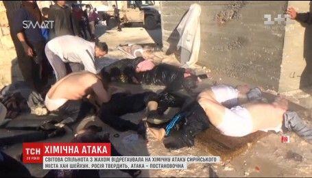 Стали відомі результати розтину загиблих в Сирії