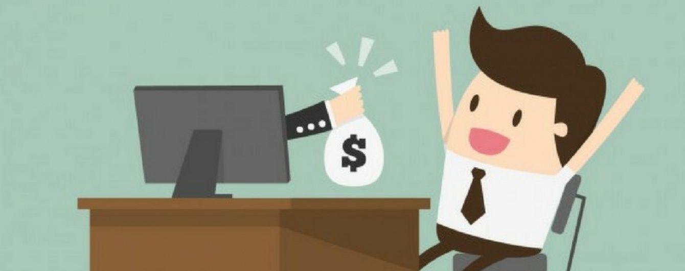 Оформить кредит онлайн: особенности получения