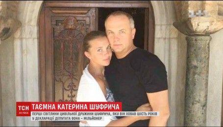 Нестор Шуфрич внес в свою декларацию жену и двоих детей