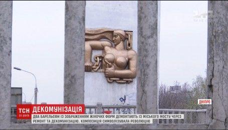 В Днепре под декоммунизацию попали барельефы с пышной женской грудью