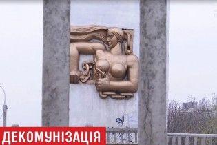 """В Днепре декоммунизировали женскую грудь """"революции"""""""