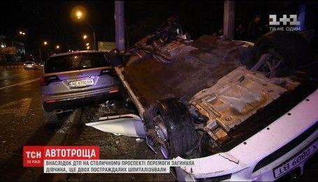 На столичном проспекте Победы произошло смертельное ДТП