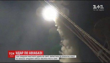 США випустили 59 крилатих ракет по авіабазі Сирії