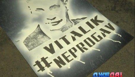 Почему столичные активисты рисуют портреты мэра Киева возле каждой ямы