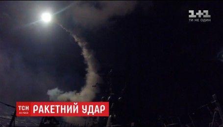 Крилаті ракети з США ущент розбомбили авіабазу в Сирії