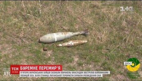 Боевики сорвали разведение сил в районе Станицы Луганской
