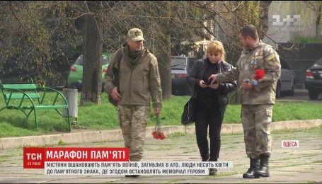 """Для почтения всех погибших АТОшников в Одессе устроили """"Марафон памяти"""""""