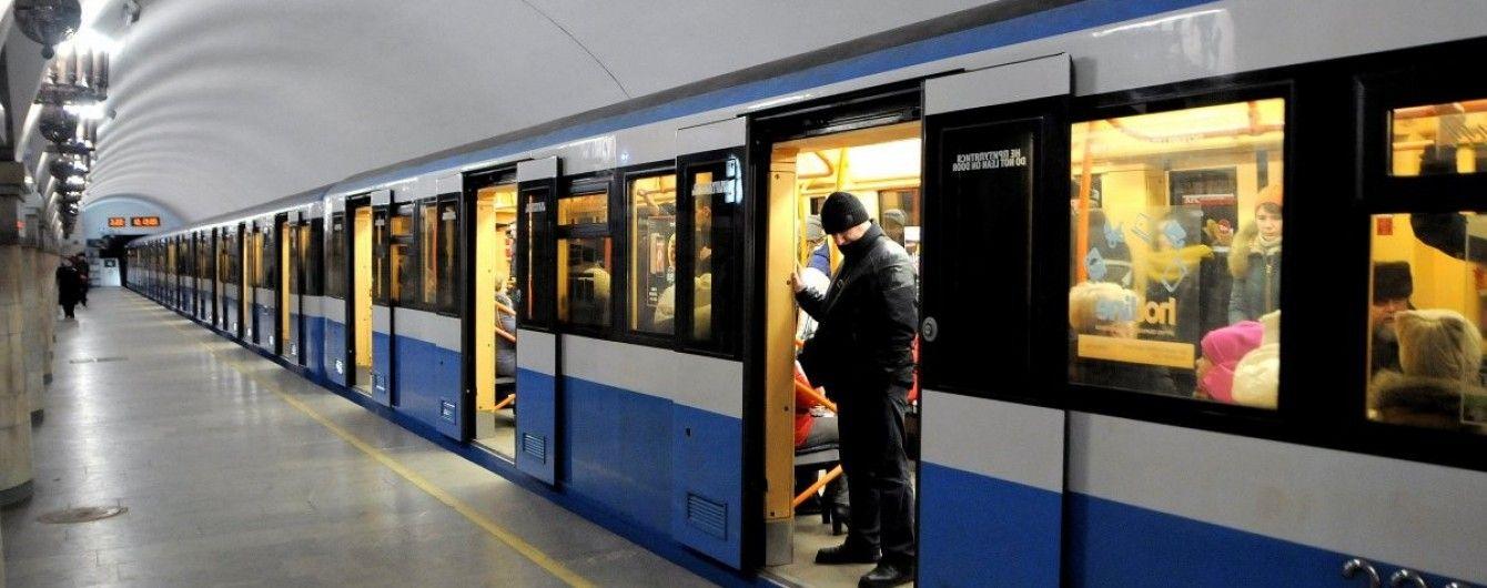 У київському метро загинув екстремал, який хотів прокататися на вагоні потяга