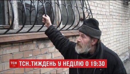"""ТСН.Тиждень розкриє схему діяльності """"квартирної мафії"""" в Україні"""