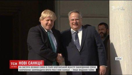 Лондон готовит новые санкции против Москвы