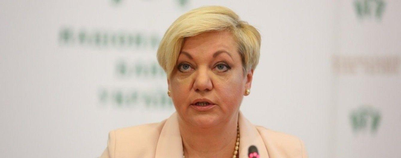 Печерский суд разрешил ГБР силой привести Гонтареву на допрос