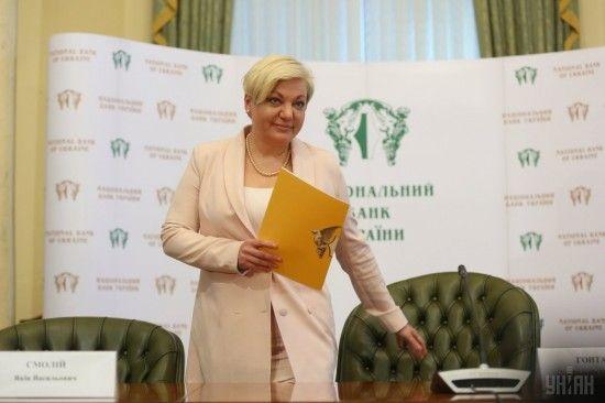 """""""Брутальное преступление"""": в Офисе президента отреагировали на пожар в доме Гонтаревой"""