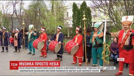 В Одессе проходит четвертый фестиваль духовых оркестров