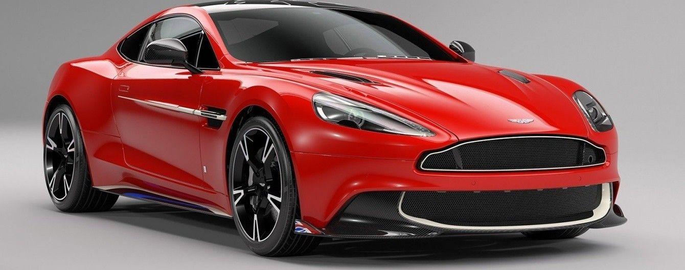 Aston Martin построил купе Vanquish S в честь Королевских ВВС