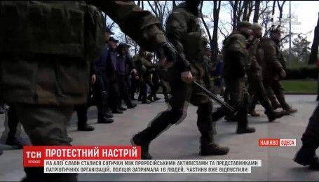 16 людей затримали в Одесі після сутичок біля пам'ятника невідомому матросу