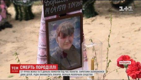 На Житомирщині під час пологів померла породілля і ненароджена дитина