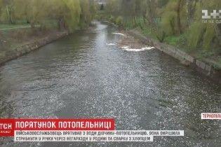"""""""Голлівудський"""" порятунок: у Тернополі військовий кинувся у річку за дівчиною-потопельницею"""