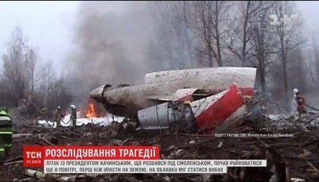 Смоленская трагедия: самолет с поляками начал разрушаться до столкновения с землей