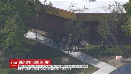 У США агресивний чоловік вчительки застрелив у школі дружину та одного з учнів