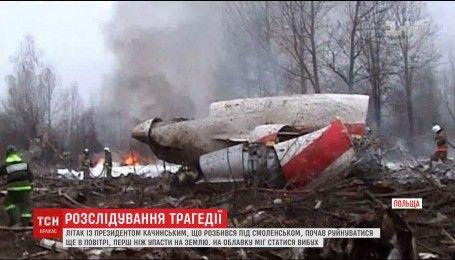 Польські слідчі стверджують, що причиною падіння літака під Смоленськом міг стати вибух