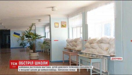 В Марьинке боевики во время обстрела едва не попали в школу
