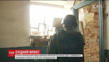 Ворог продовжує обстрілювати українських військових