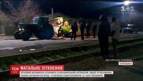 Жахливе ДТП сталося на Харківщині. Є загиблі