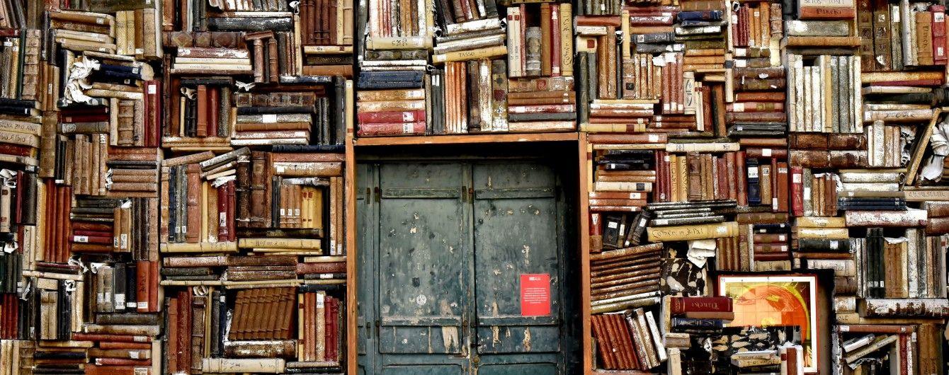 Літературний Пулітцер: які книжки визнали найкращими в Нью-Йорку