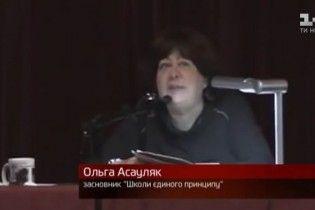 В Украине действует опасная секта, которая разрушает семьи