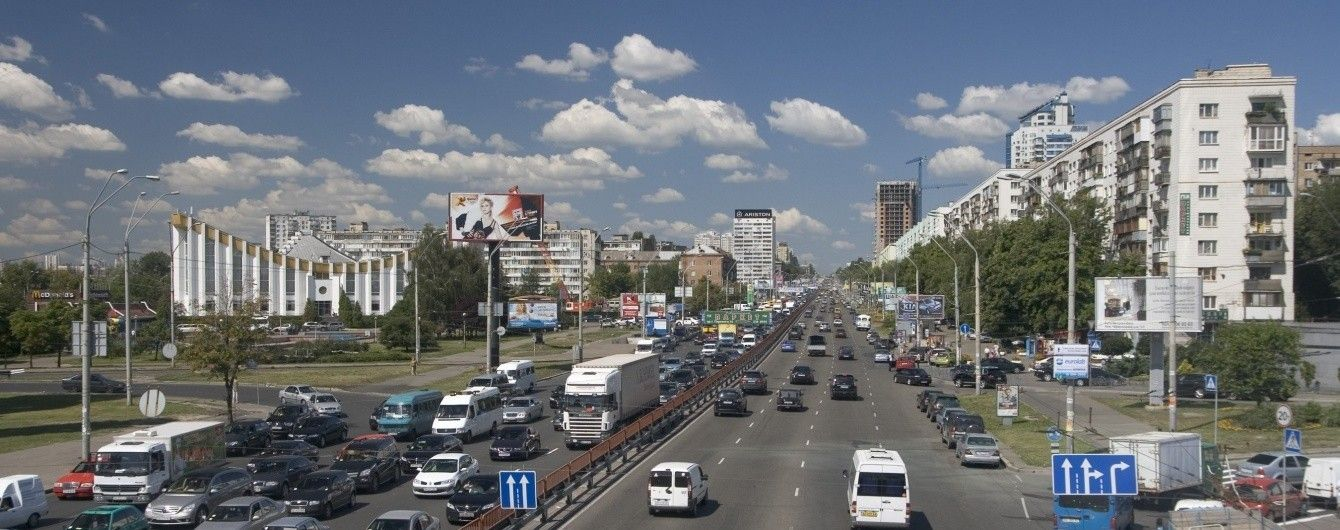 У Києві обмежать рух транспорту на ділянці проспекту Перемоги