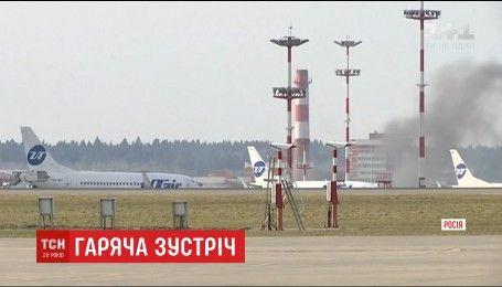 В московском аэропорту Внуково, куда садился самолет госсекретаря США, произошел пожар