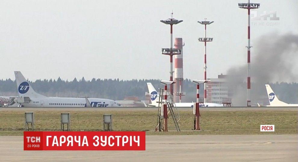 66d61b59753e В московском аэропорту Внуково, куда садился самолет госсекретаря США,  произошел пожар