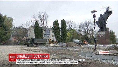Останки двух человек возле памятника Степану Бандере нашли рабочие в Тернополе