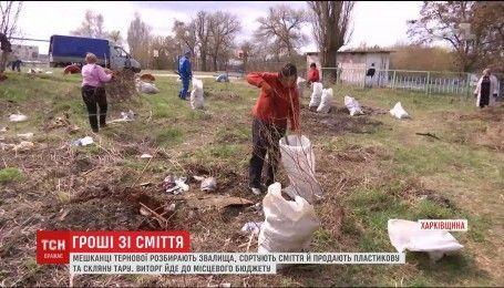 Селяне на Херсонщине зарабатывают деньги на сортировке мусора